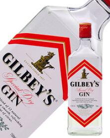 ギルビー ジン 37.5度 750ml 正規