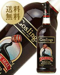 【あす楽】【送料無料】 ゴスリングス ブラックシール ラム 40度 750ml 並行