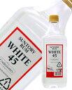 サントリー ラム ホワイト 45度 正規 1800ml ペットボトル 1梱包6本まで