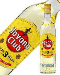 【あす楽】【同一商品12本購入で送料無料】 ハバナクラブ 3年 40度 700ml 正規