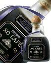 【あす楽】【包装不可】 パトロン XO カフェ テキーラ コーヒーリキュール 35度 750ml 正規