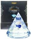 プレシャス ウォッカ ダイヤモンド型ボトル 40度 箱付 700ml