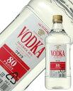 【包装不可】 サントリー ウォッカ 80プルーフ 40度 1800ml 正規 ペットボトル