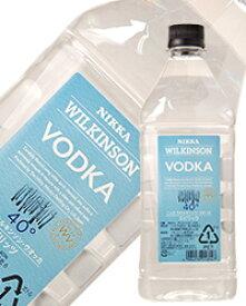 【あす楽】【包装不可】 ウィルキンソン(ウヰルキンソン) ウォッカ 40度 1800ml 正規 ペットボトル