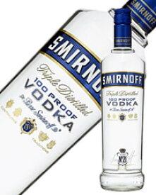 スミノフ ウォッカ ブルー 50度 750ml 正規