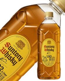 【包装不可】 サントリーウイスキー 角瓶40度 1920ml ペットボトル