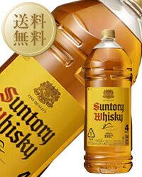 【あす楽】【送料無料】【包装不可】 サントリーウイスキー 角瓶 40度 4000ml(4L) ペットボトル