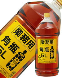 【あす楽】 サントリーウイスキー 角瓶 業務用 ペットボトル 5000ml(5L) (1梱包4本まで)