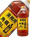 サントリーウイスキー 角瓶 業務用 ペットボトル 5000ml(5L)