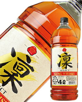 9 / 15 in stock plan King whisky Rin up to 37 degrees 4000 ml (4 L) 1 package 4 bottles