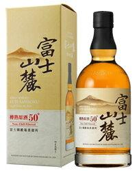 【あす楽】 キリンウイスキー 富士山麓 樽熟原酒50度 箱付 700ml