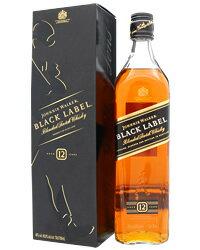 ジョニーウォーカー ブラックラベル(黒ラベル) 40度 箱付 700ml 正規