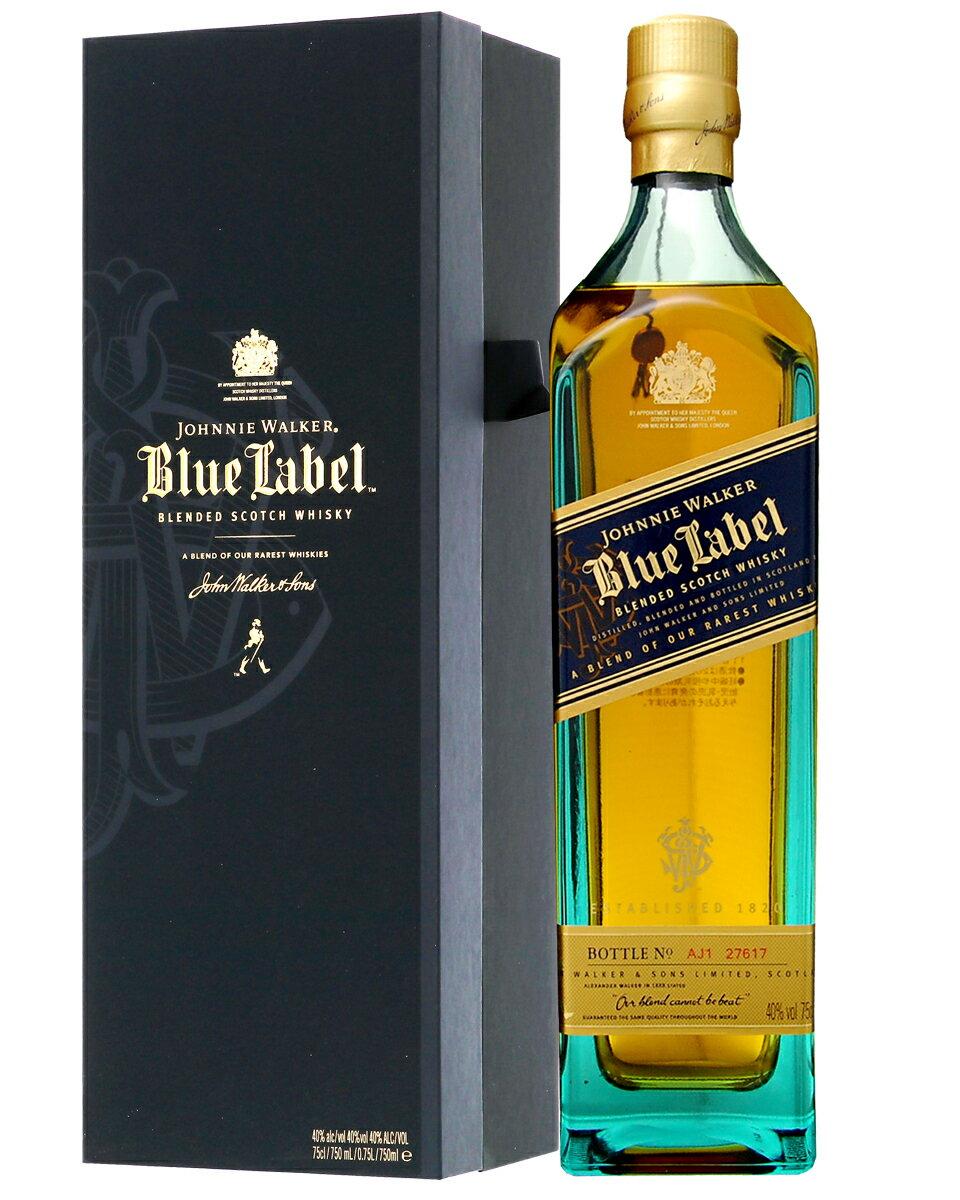 【あす楽】 シリアルナンバー付き ジョニーウォーカー ブルーラベル(青ラベル) 40度 箱付 750ml 並行