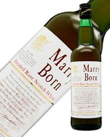 【あす楽】 マリーボーン スコッチウイスキー 40度 700ml