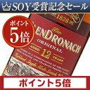 【あす楽】 グレンドロナック 12年 43度 箱付 700ml