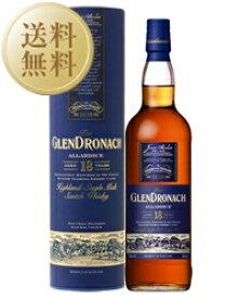 【送料無料】 グレンドロナック アラダイス 18年 46度 箱付 700ml 並行