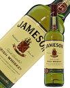 ジェムソン 40度 700ml 正規
