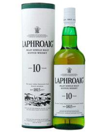 【お一人様1本限り】 ラフロイグ 10年 43度 箱付 750ml 正規 shibazaki_LF10LFQ shibazaki_LF10