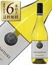 【よりどり6本以上送料無料】 バートン ヴィンヤーズ ファウンド ストーン シャルドネ 2018 750ml 白ワイン オースト…