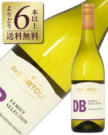 【あす楽】【よりどり6本以上送料無料】 デ ボルトリ ディービー ファミリーセレクション トラミナー リースリング 2019 750ml 白ワイン セミヨン オーストラリア