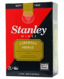 【包装不可】 スタンレー カベルネ シラーズ 2000ml(2L) バッグインボックス ボックスワイン 赤ワイン