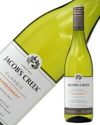 ジェイコブス クリーク シャルドネ 2016 750ml オーストラリア 白ワイン あす楽