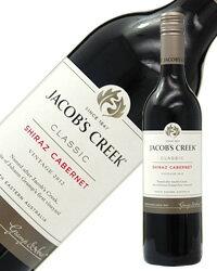 ジェイコブス クリーク シラーズ カベルネ 2015 750ml オーストラリア 赤ワイン あす楽
