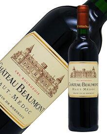 ブルジョワ級 シャトー ボーモン 2012 750ml 赤ワイン フランス