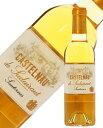 カステルノー ド スデュイロー(シュデュイロー)ハーフ 2011 375ml 白ワイン 貴腐ワイン セミヨン フランス ボルドー
