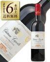 よりどり6本以上送料無料 金賞受賞ボルドーワイン シャトー キャップヴィル 2014 750ml 赤ワイン メルロー フランス …