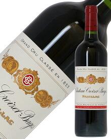 格付け第5級 シャトー クロワゼ バージュ 2011 750ml 赤ワイン カベルネ ソーヴィニヨン フランス ボルドー