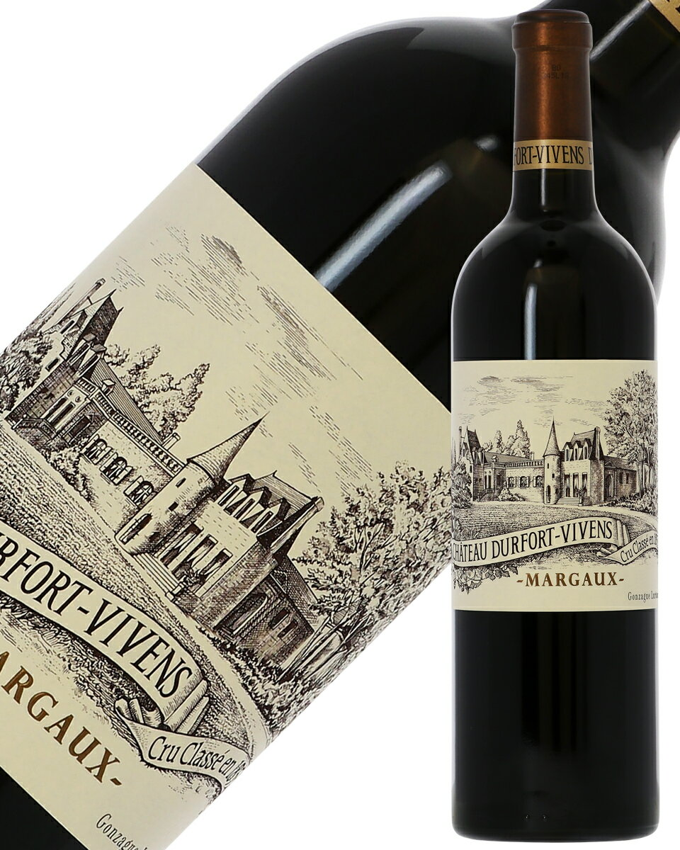 【あす楽】 格付け第2級 シャトー デュルフォール ヴィヴァン 2013 750ml 赤ワイン フランス