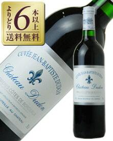 【よりどり6本以上送料無料】 シャトー デュドン キュヴェ ジャン バティスト デュドン 2001 750ml 赤ワイン メルロー フランス ボルドー