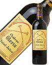 【あす楽】 ブルジョワ級 シャトー グロリア 2011 750ml 赤ワイン カベルネ ソーヴィニヨン フランス ボルドー