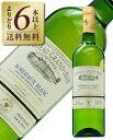 【よりどり6本以上送料無料】 シャトー グラン ジャン 白 ヴィエイユ ヴィーニュ 2017 750ml 白ワイン セミヨン フランス ボルドー