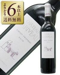 【あす楽】【よりどり6本以上送料無料】 シャトー ラリヴォー 2014 750ml 赤ワイン メルロー フランス ボルドー