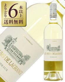 【よりどり6本以上送料無料】 格付け第3級 レ ザルム ド ラグランジュ 2016 750ml 白ワイン ソーヴィニヨン ブラン フランス ボルドー