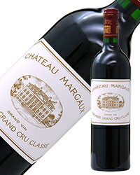 【あす楽】 格付け第1級 シャトー マルゴー 2014 750ml 赤ワイン カベルネ ソーヴィニヨン フランス ボルドー