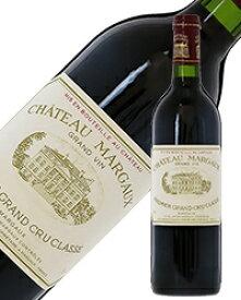 格付け第1級 シャトー マルゴー 1993 750ml 赤ワイン カベルネ ソーヴィニヨン フランス ボルドー