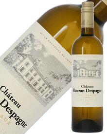 【あす楽】 ローザン デスパーニュ ブラン 2017 750ml 白ワイン ソーヴィニヨン ブラン フランス ボルドー