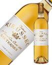 シャトー リューセック 2015 750ml 白ワイン 貴腐ワイン セミヨン フランス