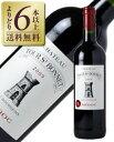 【よりどり6本以上送料無料】 ブルジョワ級 シャトー トゥール サン ボネ 2015 750ml 赤ワイン フランス