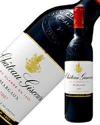 【あす楽】 格付け第3級 シャトー ジスクール 2008 750ml 赤ワイン フランス