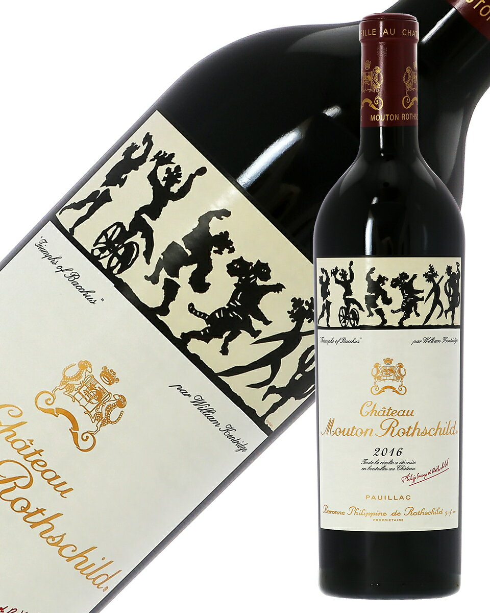 格付け第1級 シャトー ムートン ロートシルト 2013 750ml 赤ワイン フランス