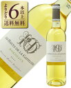 【よりどり6本以上送料無料】 レ オー ドゥ ラ ガフリエール ボルドー ブラン 2017 750ml 白ワイン ソーヴィニヨン ブラン フランス ボルドー