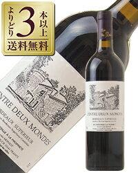 【よりどり3本以上送料無料】 ラントル ドゥ モンド 2011 750ml 赤ワイン メルロー フランス ボルドー