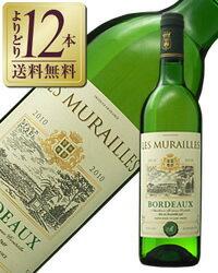 よりどり12本送料無料 レ ミュレイユ ブラン 2014 750ml 白ワイン セミヨン フランス ボルドー 九州、北海道、沖縄送料無料対象外、クール代別途 あす楽
