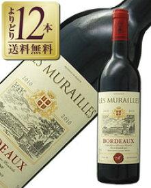 【よりどり12本送料無料】 レ ミュレイユ ルージュ 2017 750ml 赤ワイン メルロー フランス ボルドー