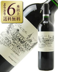 【よりどり6本以上送料無料】 格付け第2級セカンド ル ルレ ド デュルフォール ヴィヴァン 2016 750ml 赤ワイン フランス