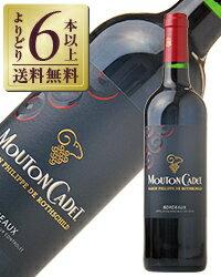 【あす楽】【よりどり6本以上送料無料】 ムートン カデ ルージュ 2015 750ml 赤ワイン メルロー フランス ボルドー